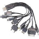 A-USBTO10, Адаптер USB для зарядки мобильных телефонов ...