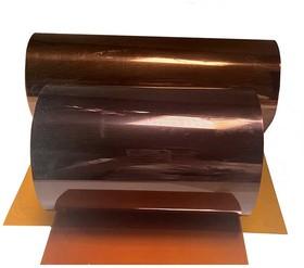 Полиимидная лента 0,1 х 300 мм 50 м
