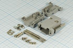 Фото 1/2 Корпус к разъёму D-SUB на 9 контактов с длинными винтами; № 1177 кожух D-SUB\ 9P\\дл винт\DPT-9C