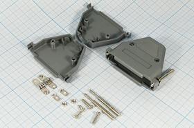 Фото 1/2 Корпус к разъёму D-SUB на 37 контактов с длинными винтами, пласмассовый; № 1569 кожух D-SUB\37P\\дл винт\DPT37C\