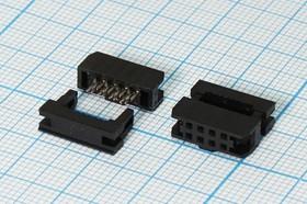 Фото 1/3 Гнездо IDC на 8 контактов, шаг 2x2мм, на шлейф; № 9898 гн IDC\P2,0x2,0\ 8HP\шлейф\\IDC2-08