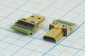 Фото 1/2 № 9372 шт microHDMI\19C\каб SMD\б/кож\micro HDMI-19M\