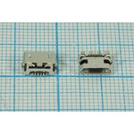 Фото 2/2 Разъем micro USB-B, Гнездо угловое, 5 выводов, Поверхностный Монтаж на плату; № 12757 гн microUSB \B\5C4HP\плат\угл\ \microUSBB5SD5\