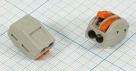 Клемма соединительная, 2 контакта, сечение провода 0.08-2.5 кв.мм; № 10959L клемма соед каб\2C\32А400В\2,5- 0,08x4мм2Cu\СК-328