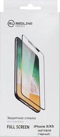 Фото 1/2 Защитное стекло для экрана Redline черный для Apple iPhone X/XS/11 Pro 1шт. (УТ000012295)