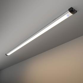 Фото 1/3 LTB42 / Светильник стационарный светодиодный Сенсорный Led Stick 6W 4200K 50sm