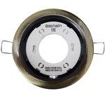 Светильник GX53 220 В 50 Гц бронза с термокольцом инд. пак FAR002036