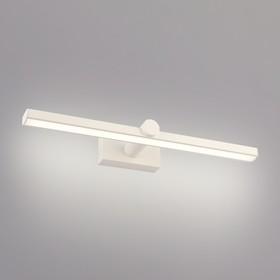 Фото 1/6 MRL LED 1006 / Светильник настенный светодиодный Ontario белый