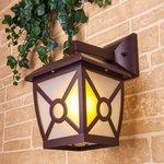 Фото 2/3 GL 1022D / Светильник садово-парковый Columba D коричневый (GL 1022D)