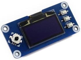 Фото 1/4 1.3inch OLED HAT, OLED дисплей 128×64px форм-фактора HAT для Raspberry Pi