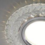 Фото 7/9 2223 MR16 / Светильник встраиваемый GC тонированный
