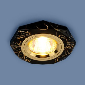 2040 MR16 BK/GD / Светильник встраиваемый черный/золото
