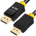 GCR-DP2DP-10.0m, Кабель DisplayPort v1.2 - DisplayPort v1.2 ...