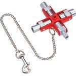 00 11 06, Универсальный шестигранный ключ из отлитого под ...