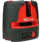 4610011870811, RGK UL-360, лазерный уровень