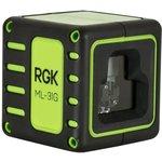 4610011873263, RGK ML-31G, лазерный уровень (зеленый)