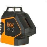 4610011873270, , лазерный уровеньRGK PR-81
