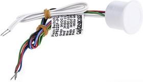 CPS22IF-PLWH-24RGB, Switch Piezo white illumi