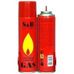 Баллон газовый 250-350мл Пропан - Бутан