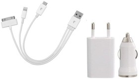 YXT-004, Комплект с зарядными устройствами для: iPad/iPhone3/4/5 и телефонов с microUSB