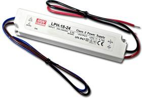 LPH-18-24, AC/DC LED, 24В,0.75А,18Вт,IP67 блок питания для светодиодного освещения