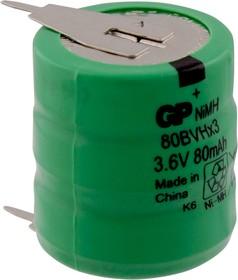 80 BVH3A2H (2 ножки), Аккумулятор никель-металлгидридный NiMH 80mAh (1шт) 3.6В