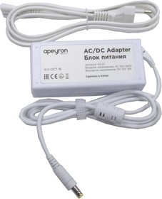 03-21, AC/DC LED, 12В,6A,75Вт,IP44 (штекер 5.5х2.5), блок питания для светодиодного освещения