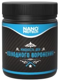 Жидкость для холодного воронения 40 мл NPXV0020