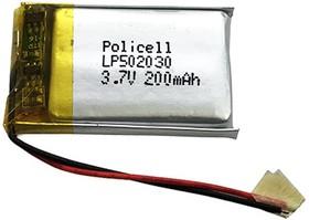 LP502030-PCM, Аккумулятор литий-полимерный (Li-Pol) 200(250)мАч 3.7В, с защитой, PoliCell
