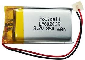 LP602035-PCM, Аккумулятор литий-полимерный (Li-Pol) 350мАч 3.7В, с защитой, PoliCell
