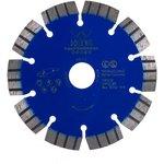 Диск алмазный Professional сегментный бетон 125мм/22,23 DBP02.125