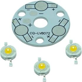SR-3x1WW, Набор, плата алюминиевая + 3 теплых белых светодиодов1 Вт Emitter
