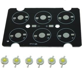 S-6x1WN, Набор, плата алюминиевая + 6 белых светодиодов1 Вт Emitter