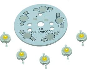 SR-5x1WW, Набор, плата алюминиевая + 5 теплых белых светодиодов1 Вт Emitter