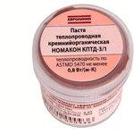 КПТД-3/1 (Т4), Паста теплопроводная кремнийорганическая 20гр