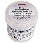 КПТД-3/3 (Т7), Паста теплопроводная кремнийорганическая 20гр