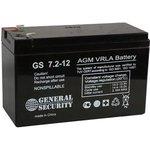 GS7.2-12, Аккумулятор свинцовый 12B-7.2Aч 151x65x96