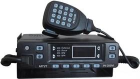 Радиостанция мобильная РК-201М RU51024