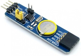 PCF8563 RTC Board, Модуль часов реального времени (RTC) с интерфейсом I2C