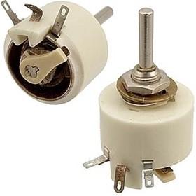 ППБ-1А 1.5 кОм, 1 Вт, 10%, Резистор переменный