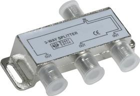 PL1106 -2500, Разветвитель (Сплиттер) антенный на 3 направления 5-2500 мгц