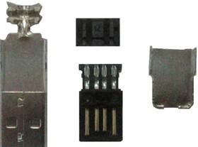 USB-A (DS1107-B), Вилка на кабель (черная), тип А