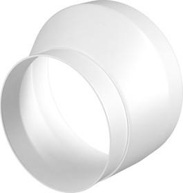 1012,5РЭП, 1012,5РЭП, Соединитель эксцентриковый круглого воздуховода с круглым пластик D100/125 (1012,5РЭП)