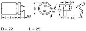 ECAP (К50-35), 1000 мкФ, 63 В, 105°C (LG063M1000BPF-2225), Конденсатор электролитический алюминиевый