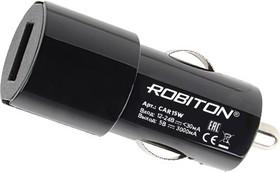 Фото 1/2 Car15W, Блок питания автомобильный (12-24В) с USB разъёмом, 5В,3А,15Вт (адаптер)