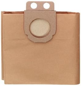 Мешки бумажные 25л к ASA 32 (уп.5шт) Metabo 631757000