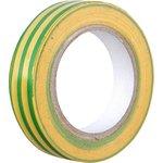 V02-7M-13х15-10 (Изолента 0,13х15 мм желто-зеленая 10 метров)