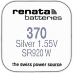 R 370 (SR 920 W, 1.55V, 38mAh, 9.5x2.1mm)(батарейка для часов)