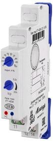 РТ-40М УХЛ4, Реле тока с функцией перераспределения электроэнергии