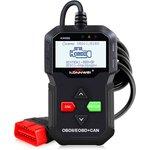Автосканер Konnwei KW 590, Универсальный автосканер для мониторинга ,чтения и ...